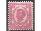 1898 - Crna Gora- Knez Nikola 3 novcica sa dva lica MNH