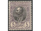 1905 - Kralj Petar I - 5 dinara na tan. pap. - z 11 1/2