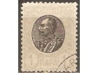 1905 - Kralj Petar I - vert. prugast papir