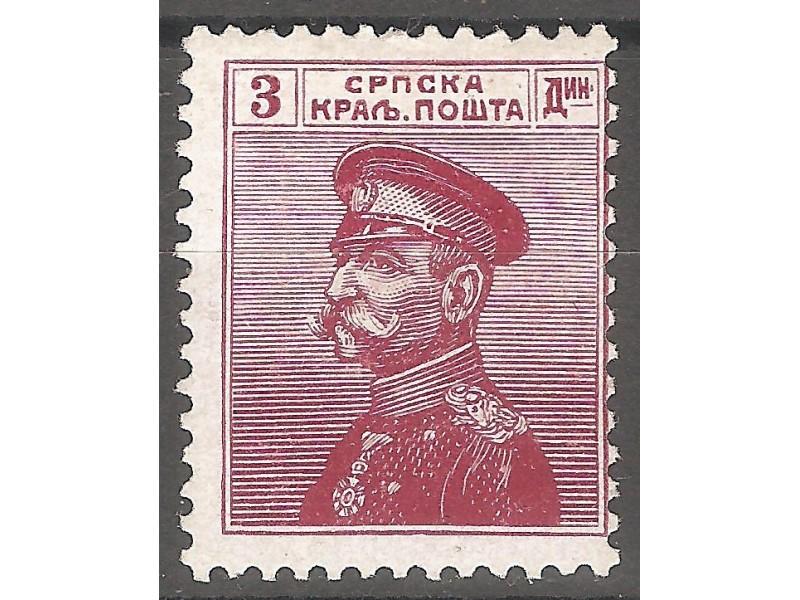 1911 - Kralj Petar I - 3 din MH