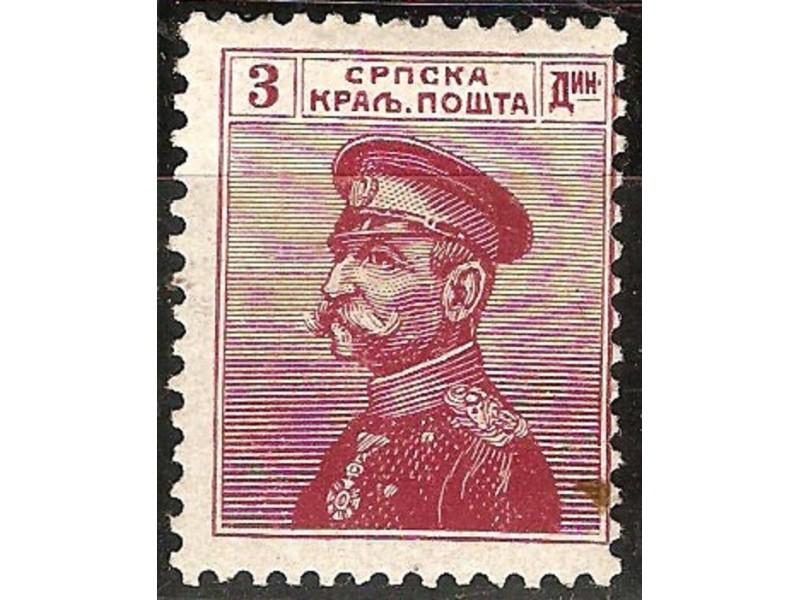 1911 - Kralj Petar I - 3 din MNH