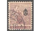1911 - Novinske marke sa grbom - 50 para