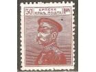 1914 - Kralj Petar I - 50 para bez falca