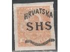 1918- Ekspresna marka  SHS sa probojnim pretiskom MNH