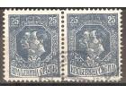 1918 - Kralj Petar i Regent Aleks.25 para u paru