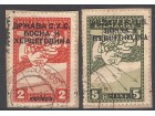 1918 - SHS Bosna Ekspresne marke na isecku