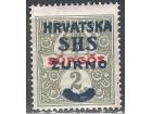 1918 - SHS  - Ekspresna marka MNH