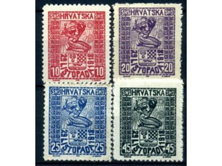 1918. SHS Hrvatska, Listopad