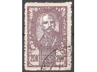 1920 - Lik Kralja Petra I 20 Kr KRALEVINA RRR kat.130e
