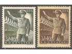 1944 - NDH Radna sluzba - bez falca probni otisak