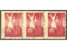 1948 - 1 Maj TRIPTIH MNH