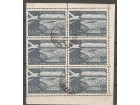 1951 - Vazdusna posta 100 din Polutabak MNH  6 kom