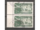 1951 - Vazdusna posta 2 din dvojac MNH linijsko zupcanj
