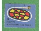 1959 Sajam tehnike Beograd (nalepnica)