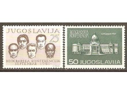 1961 - Beogradska konferencija