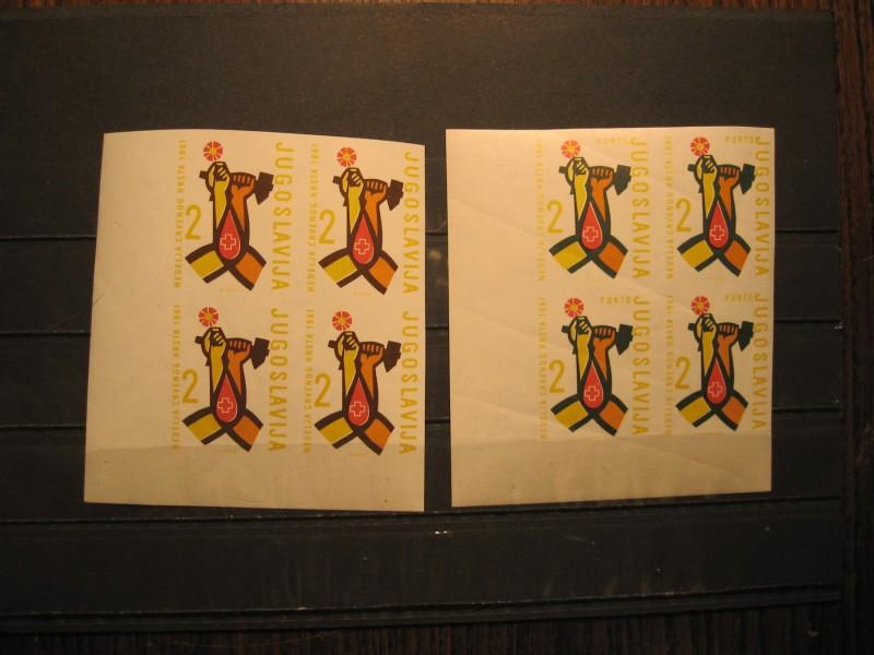 1961 Porto+crveni Krst-Cetverci cisto** RETKO!  (1312)