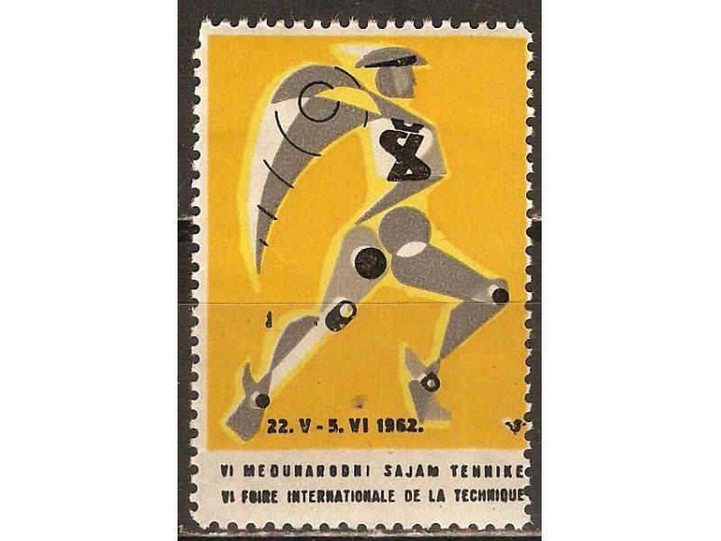 1962 - Medjunarodni sajam tehnike