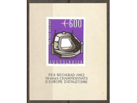 1962 - PEA Blok 9