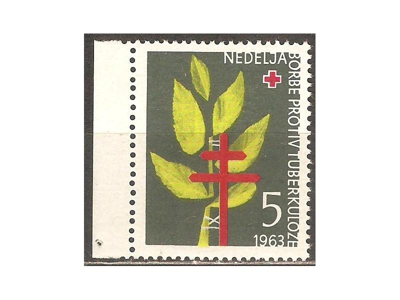 1963 - Doplatna protiv tuberkuloze