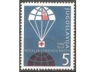 1964 - Doplatne marke MNH