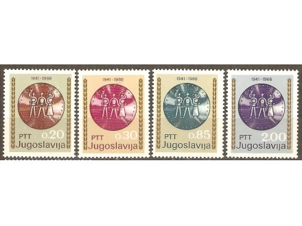 1966 - 25 god ustanka