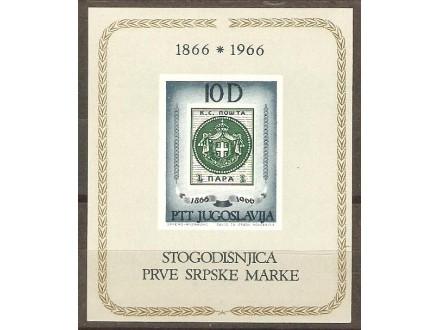 1966 - Prva Srpska marka Blok 11