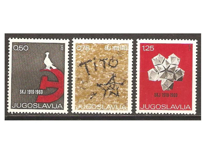 1969 - 50 godina SK