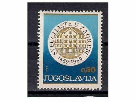 1969. Univerzitet Zagreb cista