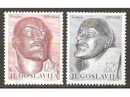 1970 - Lenjin