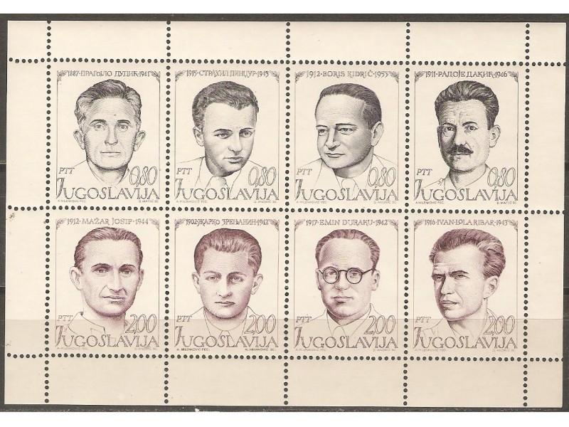 1973 - Narodni heroji