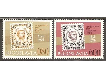 1974 - Sto godina marke u C.G