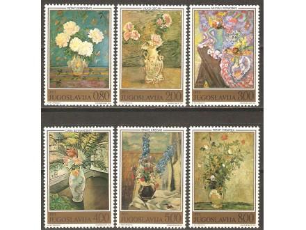 1974 - Umetnost