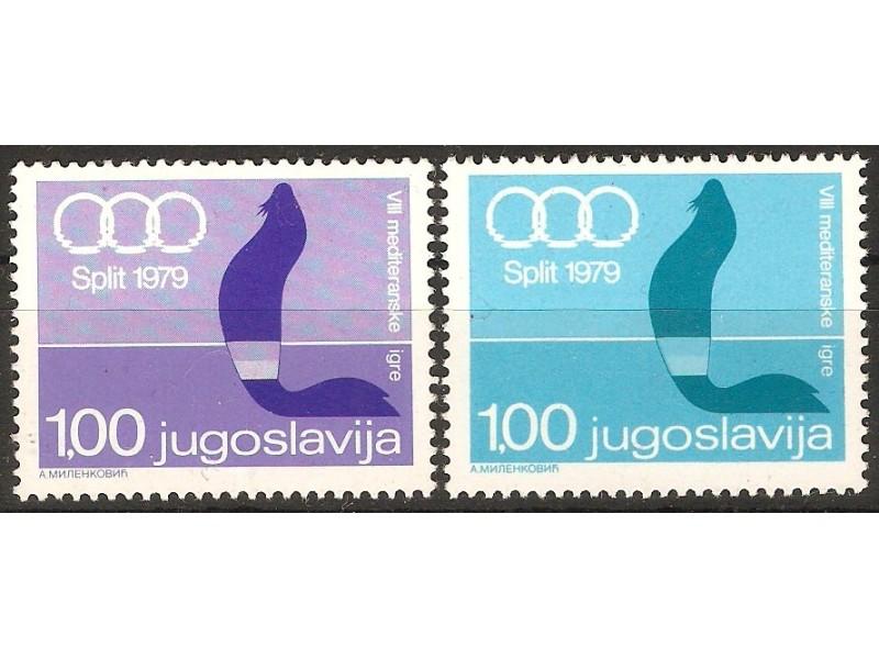 1979 - Doplatne marka Mediteranske igre
