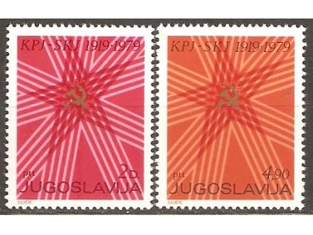 1979 - SKJ i SKOJ