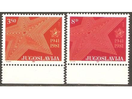 1981 - 40 god ustanka