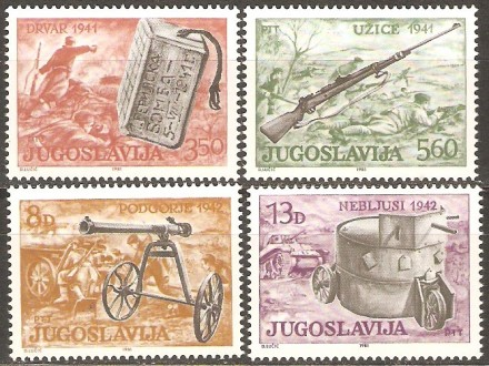 1981 - Partizansko oruzje