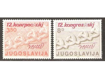 1982 - XII Kongres SKJ