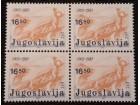 1983, 80.god motorizovane poštanske službe u Crnoj Gori