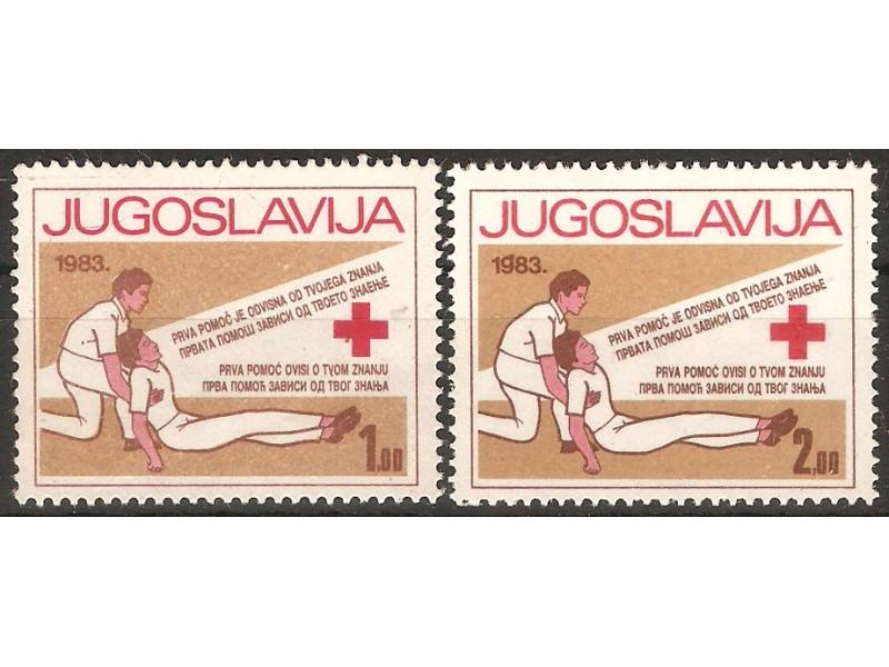 1983 - Doplatne marka Crveni krst Komplet