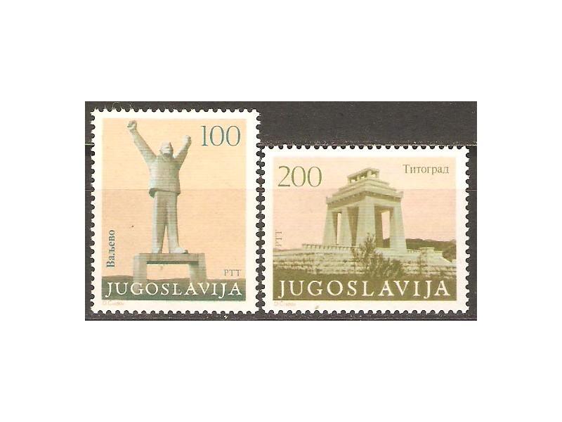 1983 - Spomenici revolucije