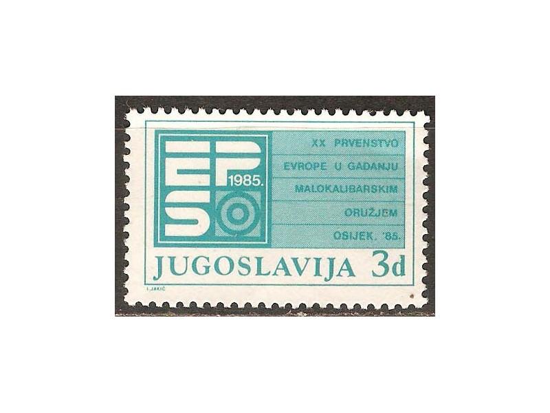 1985 - Doplatna marka