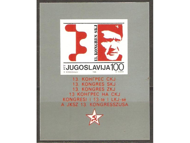 1986 - Blok 29
