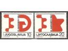 1986 - XIII Kongres SKJ