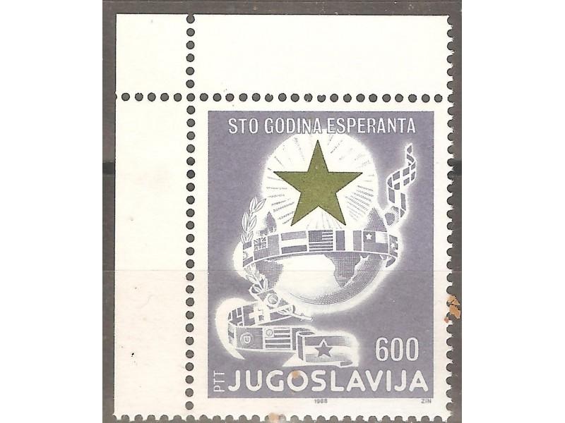 1988 - Esperanto