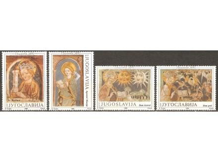 1989 - Umetnost - freske