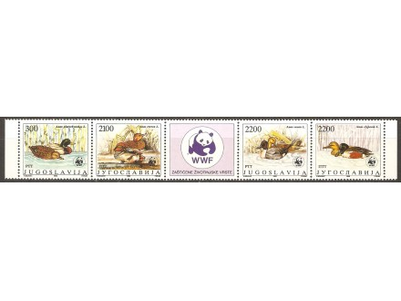 1989 - Zasticene zivotinjske vrste
