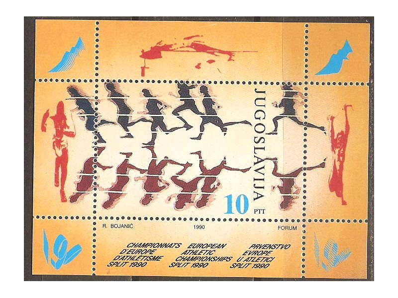 1990 - Blok br 43