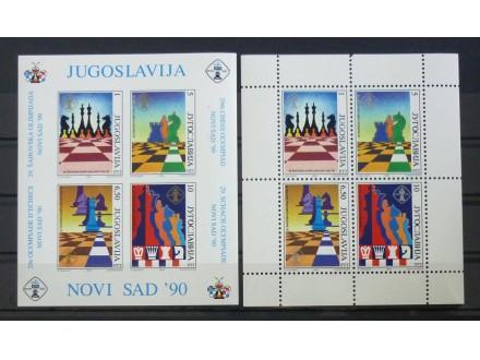 1990 - Blokovi Sah.olimpijada