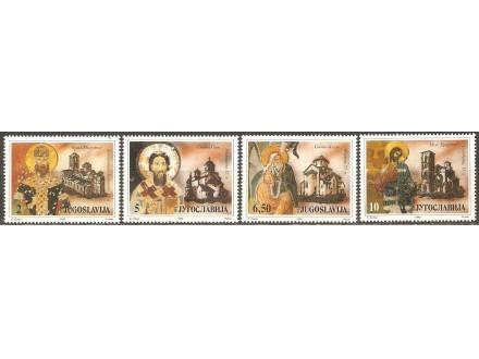 1990 - Freske Srpskih manastira