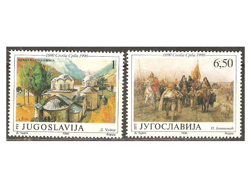 1990 - Seoba Srba sa Kosova